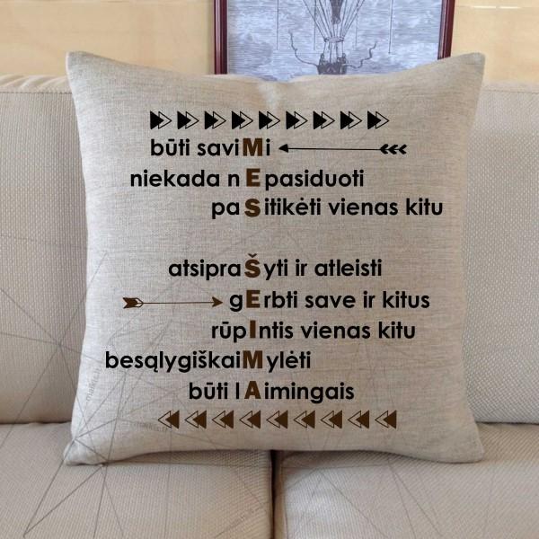 Dekoratyvinė lino pagalvėlė Mes Šeima