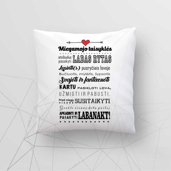 Dekoratyvinė pagalvėlė Miegamojo taisyklės